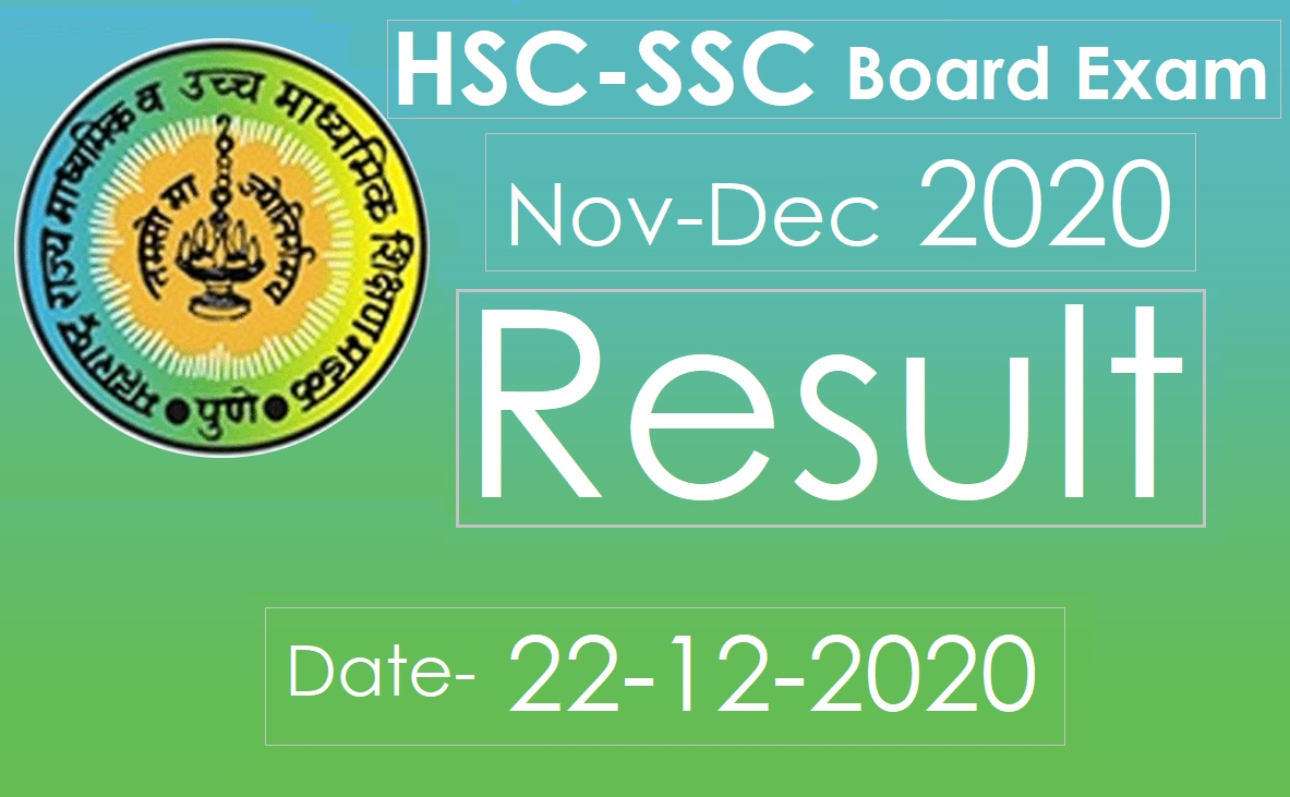 HSC-SSC Supplimentary Exam 2020 Results