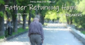 Poem_father_returning_home_Dilip_Chitre_1