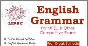 MPSC English Grammar